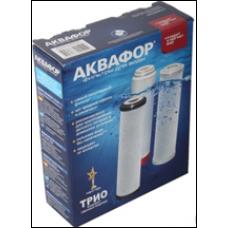 Аквафор комплект В510-03-04-07