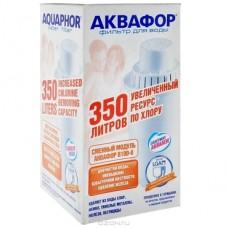сменный модуль Аквафор В100-8 для воды, с повышенным содержанием хлора